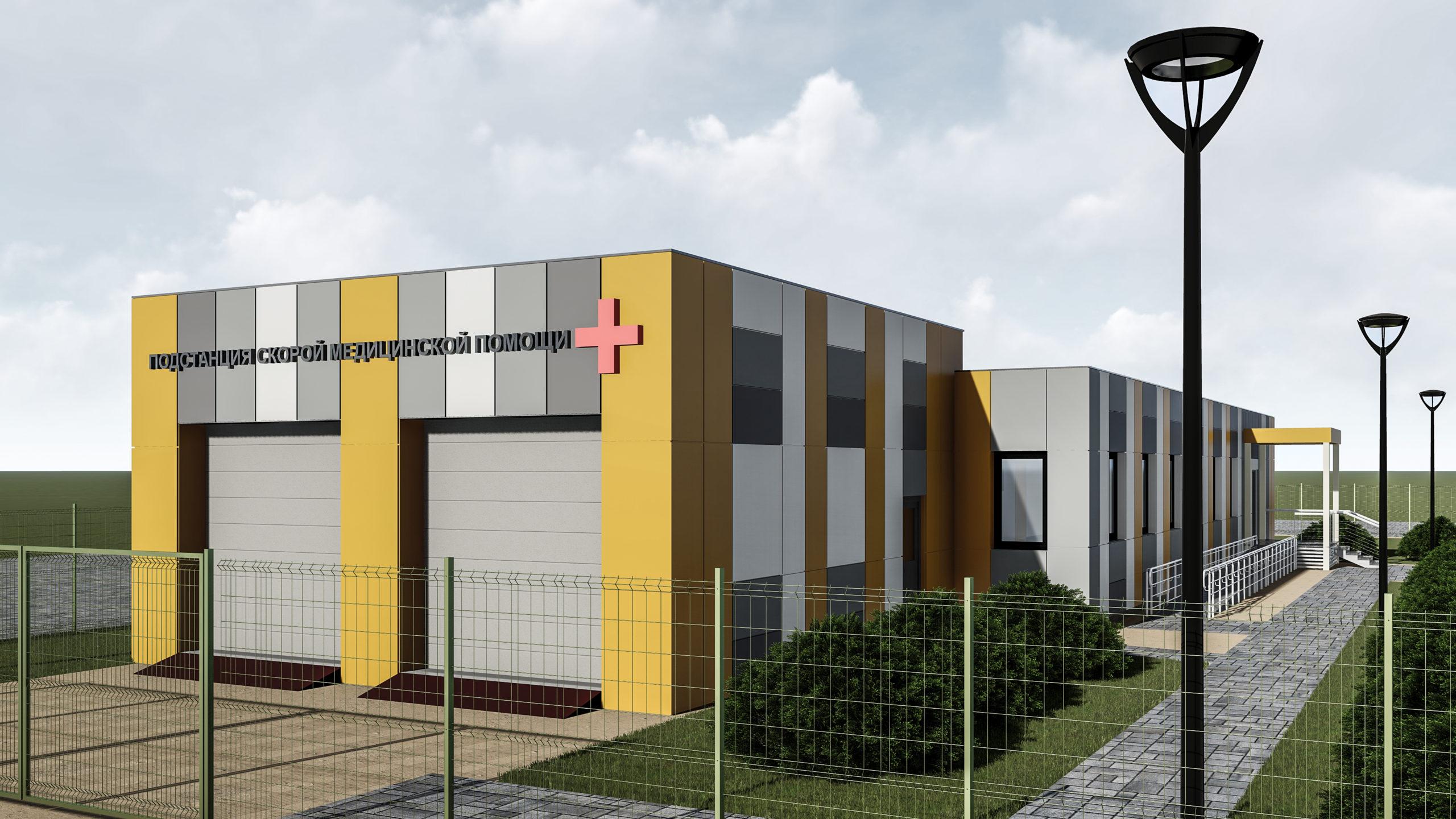Подстанция скорой медицинской помощи г. Новый Уренгой